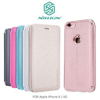 【NILLKIN】 Apple iPhone 6 / 6S星韵系列皮套 側翻皮套 保護套 保護殼