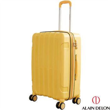 ALAIN DELON ~ 亞蘭德倫 24吋 亮彩旗艦系列旅行箱(黃)