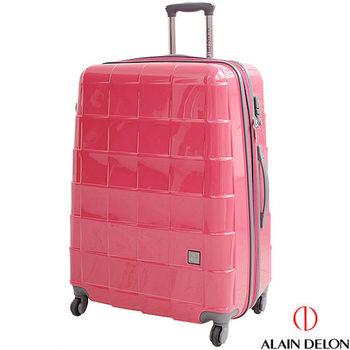 ALAIN DELON ~ 亞蘭德倫 29吋 時尚方格系列旅行箱(桃紅)