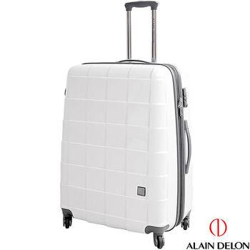 ALAIN DELON ~ 亞蘭德倫 29吋 時尚方格系列旅行箱(白)