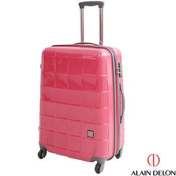 ALAIN DELON ~ 亞蘭德倫 25吋 時尚方格系列旅行箱(粉紅)