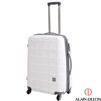 ALAIN DELON ~ 亞蘭德倫 25吋 時尚方格系列旅行箱(白)