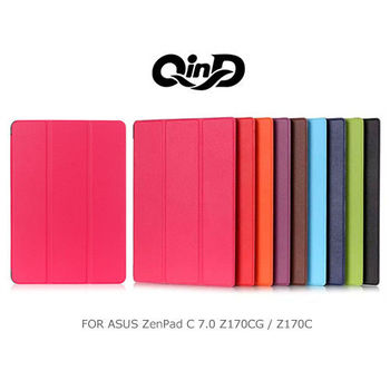 【QIND】 ASUS ZenPad C 7.0 Z170CG/Z170C 三折可立側翻皮套