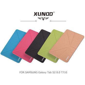 XUNDD SAMSUNG Galaxy Tab S2 8.0 T710 哈密瓜可立皮套