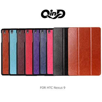 【QIND】 勤大 HTC Nexus 9 可立式皮套