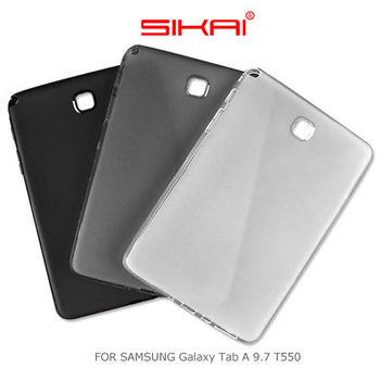 【SIKAI】 SAMSUNG Galaxy Tab A 9.7 T550 軟質保護套