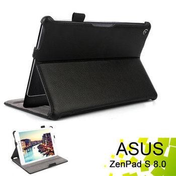 華碩 ASUS ZenPad S 8.0 Z580C / Z580CA 專用薄型可手持帶筆插平板電腦皮套 保護套