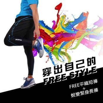 【INSTAR】男女FREE平織短褲+蛻變緊身長褲組合 路跑 慢跑 其他