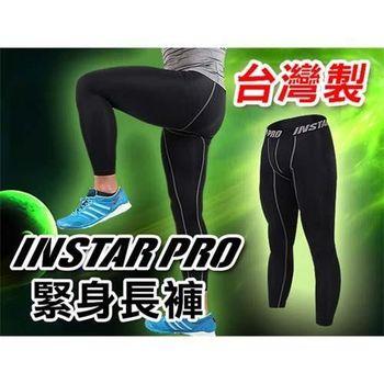 【INSTAR】PRO 男女緊身長褲-台灣製 黑灰