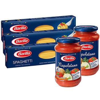 百味來 義大利直麵(500g)x3+拿坡里蔬菜蕃茄義大利麵醬(400g)x2
