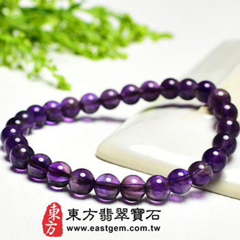 【東方翡翠寶石】紫水晶天然玉石珠串手環 (紫色,珠徑約6mm)OPB003