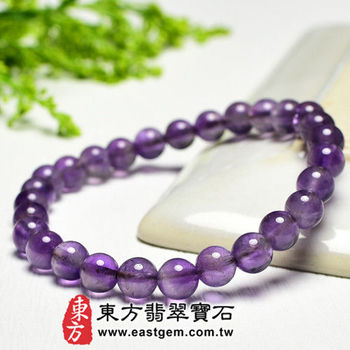 【東方翡翠寶石】紫水晶天然玉石珠串手環 (紫色,珠徑約6mm)OPB002