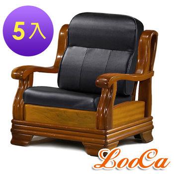 LooCa 全開式沙發坐靠墊-黑皮(5入)-無椅架
