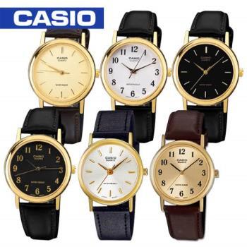 【CASIO 卡西歐】白領階級/紳士石英男錶-附錶盒(MTP-1095Q)