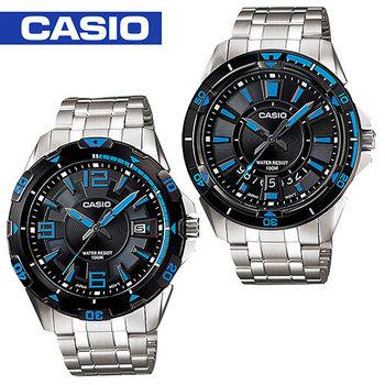 【CASIO 卡西歐】可旋轉錶圈運動潛水時尚男錶(MTD-1065D/MTD-1066D)