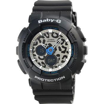 CASIO 卡西歐Baby-G 鬧鈴多時區雙顯錶-黑 / BA-120LP-1A