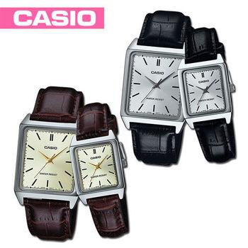 【CASIO 卡西歐】日系-甜蜜浪漫情侶對錶(MTP-V007L+LTP-V007L)