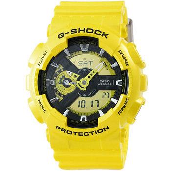 CASIO 卡西歐G-SHOCK 雙顯鬧鈴電子錶-金屬黃 / GA-110NM-9A