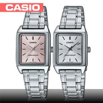 CASIO 卡西歐】日系-簡約大方俐落不鏽鋼女錶(LTP-V007D)
