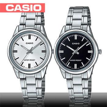 【CASIO 卡西歐】送禮首選-簡約氣質女錶(LTP-V005D)