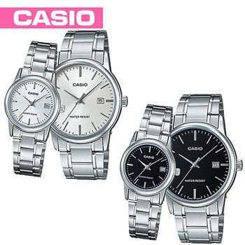 【CASIO 卡西歐】日系-甜蜜浪漫情侶對錶(MTP-V002D+LTP-V002D)