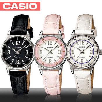 【CASIO 卡西歐】簡約甜美型皮革女錶-附錶盒(LTP-1361L)