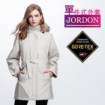 【JORDON】女單件式GORE-TEX  PERFORMANCE SHELL 羽絨長大衣(1952)
