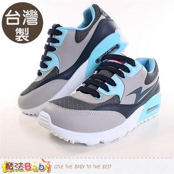 成人女款慢跑鞋 台灣製氣墊運動鞋 魔法Baby~sa52508