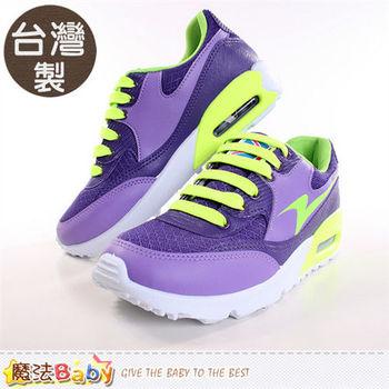 成人女款慢跑鞋 台灣製氣墊運動鞋 魔法Baby~sa52507