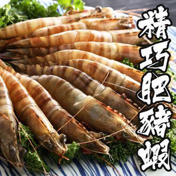 【海鮮世家】深海精巧肥豬蝦1包組(16尾/600g/包)