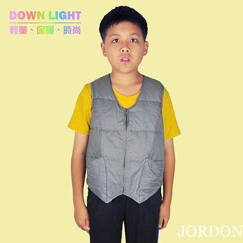 【JORDON】超值三件組 橋登 中性款式 兒童素色羽絨背心 (0116)