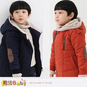 魔法Baby~男童外套 加厚絨極暖連帽外套(藍.紅)~k37555