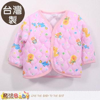魔法Baby~嬰幼兒外套 台灣製鋪棉保暖厚外套~k44249