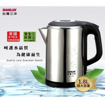 SANLUX 台灣三洋 快煮壺 SU-1802