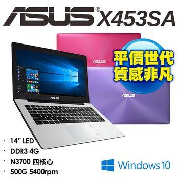 ASUS 華碩 X453SA  14吋 N3700四核 500G硬碟 Win10 文書機