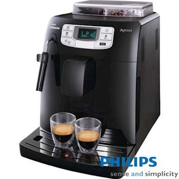 PHILIPS飛利浦 Saeco Intelia 全自動義式咖啡機 附打奶泡功能 HD8751(加贈咖咖豆)