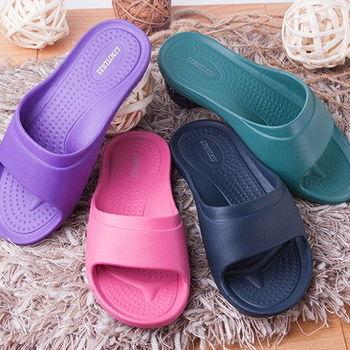 【2015新款】室內室外浴室萬用抗滑EVA超輕拖鞋(8雙特惠組)