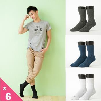 【Footer除臭襪】微分子氣墊紳士素面寬口襪(T51)男款6雙入