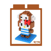 LOZ 鑽石積木 ~kitty卡通裝系列~9179 ^#45 猴子裝 益智玩具 趣味 腦力