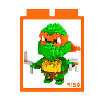 LOZ 鑽石積木 ~烏龜系列~9150 ^#45 米開朗基羅 益智玩具 趣味 腦力激盪