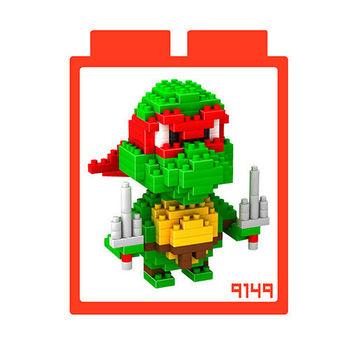 LOZ 鑽石積木 【烏龜系列】9149-拉斐爾 益智玩具 趣味 腦力激盪
