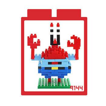 LOZ 鑽石積木 【卡通系列】9144-蟹老闆 益智玩具 趣味 腦力激盪