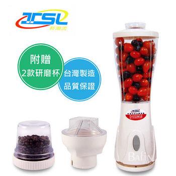 【TSL 新潮流】健康食品調理機 – 全配(TSL-122)