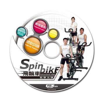 【BLADEZ】FD飛輪教學DVD