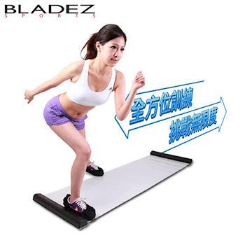 【BLADEZ】綜合訓練墊 - Slide Board 滑步器