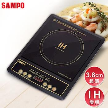 【SAMPO聲寶】超薄變頻電磁爐 KM-SH12T