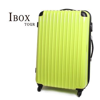 【IBOX TOUR】可加大 24吋超輕量PC鏡面硬殼行李箱(綠)