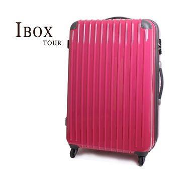 【IBOX TOUR】可加大 24吋超輕量PC鏡面硬殼行李箱(桃紅)