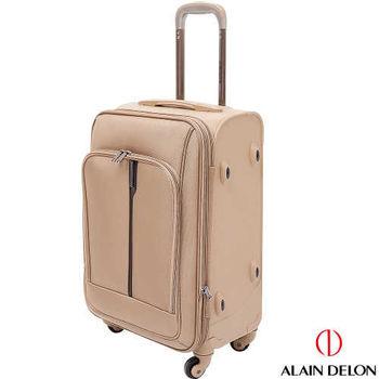 ALAIN DELON~亞蘭德倫 24吋尊爵獨特系列旅行箱(卡其)