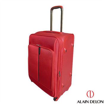 ALAIN DELON~亞蘭德倫  24吋尊爵獨特系列旅行箱(紅)